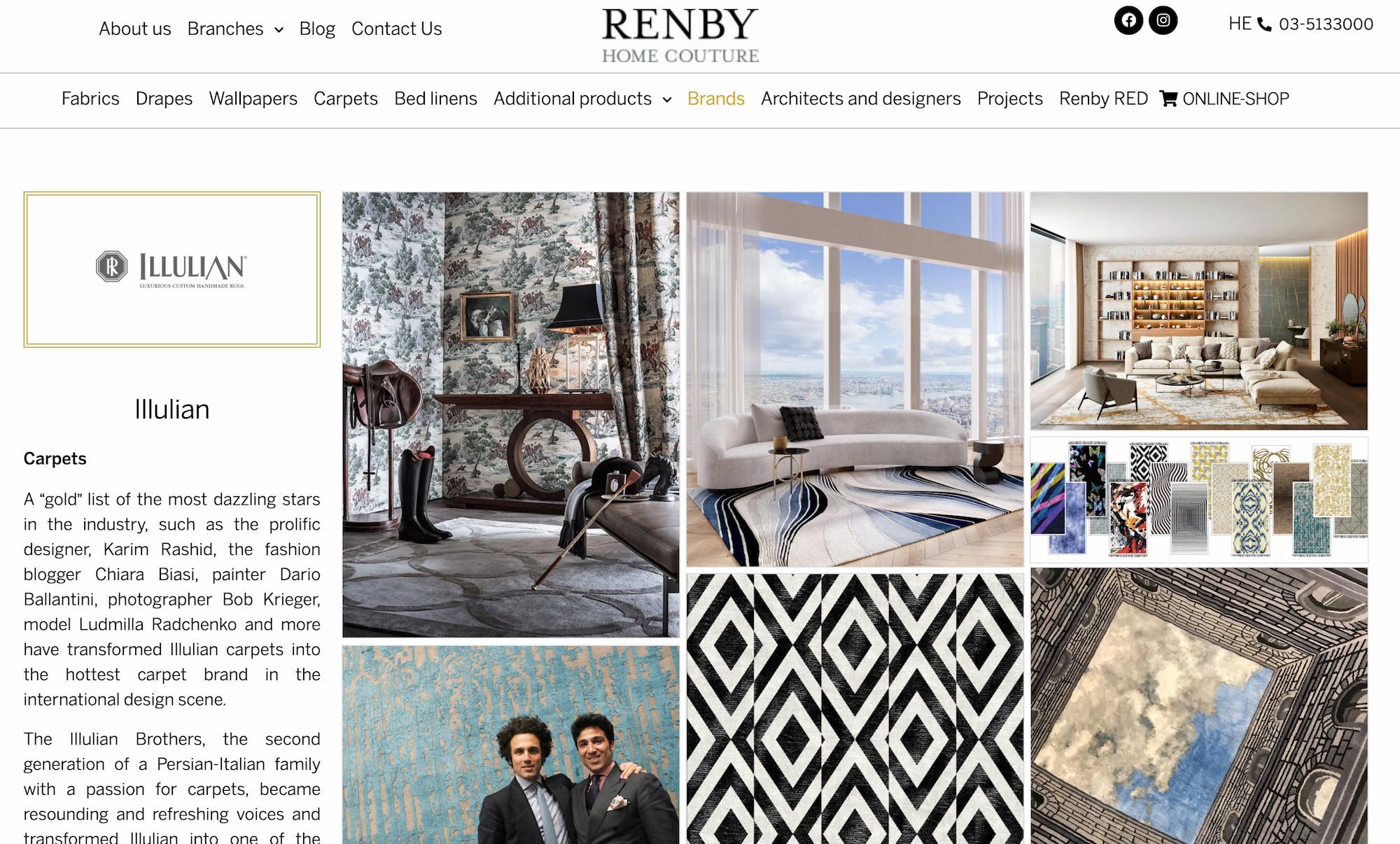 Illulian retailer Renby